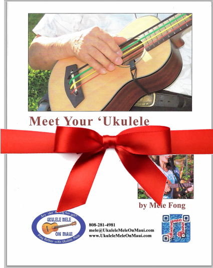 Free Gift For Signing Up For UKE News